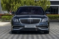 Concept Maybach Ultimate Luxury - đỉnh cao của xe sang