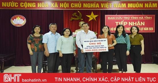 Nhân dân, cán bộ, chiến sỹ tỉnh Đồng Tháp hỗ trợ bà con vùng lũ Hà Tĩnh 500 triệu đồng