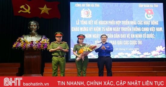 Trao thưởng các cuộc thi về truyền thống Công an nhân dân, ngày hội toàn dân bảo vệ ANTQ