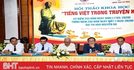 Vẻ đẹp tuyệt vời của tiếng Việt trong Truyện Kiều
